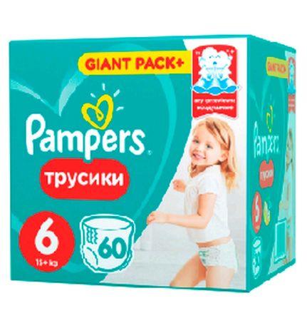 Подгузники Pampers 6