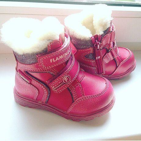 Распродажа остатков зимняя обувь ботинки, высокое качество 22-27 р