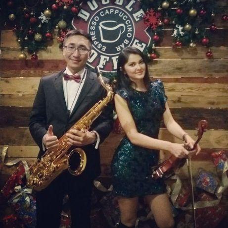 Дуэт скрипки и саксофона в Алматы. Саксофонист и скрипач в Алматы