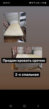 Срочно срочно продам кровать