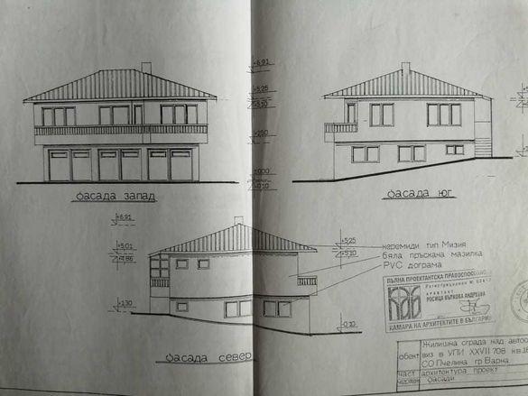 Къща с прилежащ автосервиз и дворно място