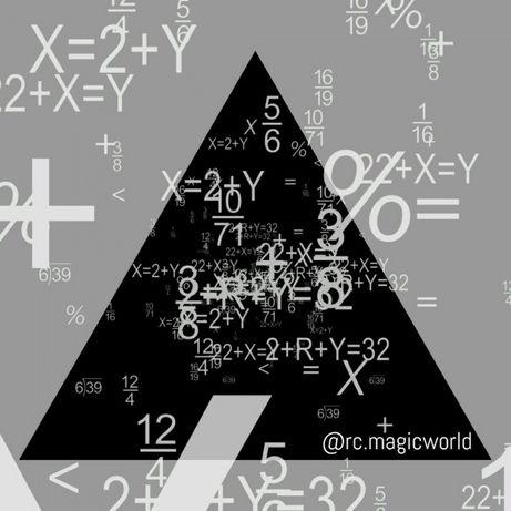 Репетитор по физике и математике онлайн