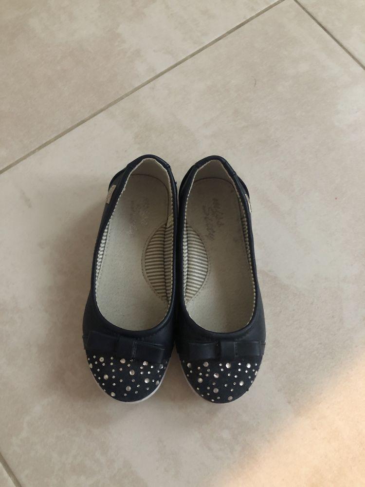 Детски обувки Miss Sixty