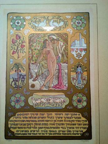 """""""Cantarea Cantarilor"""" (1930) sau poemul de dragoste al lui Solomon"""