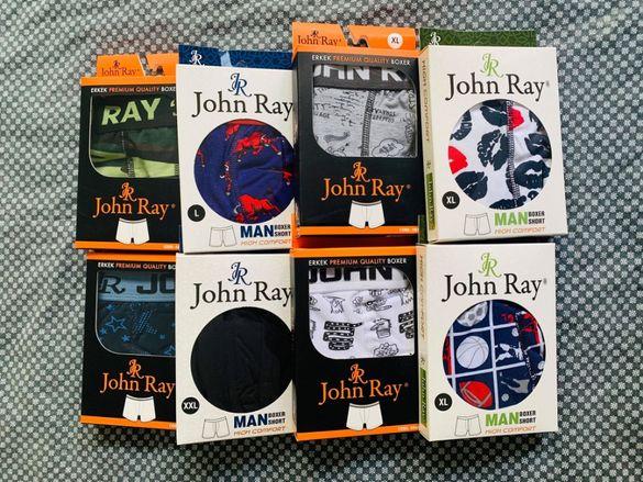 John Ray Мъжки Боксерки *Високо Качество*