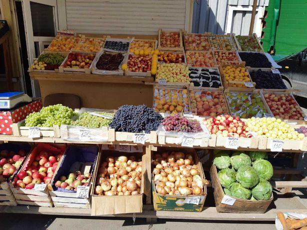 Павильон под Овощи и Фрукты!