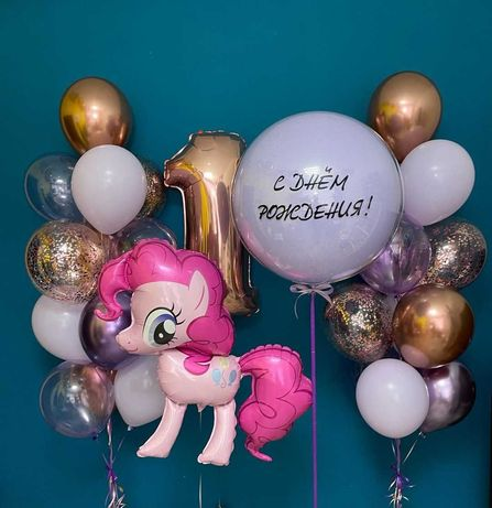 Воздушный шары Гелиевые шарик Выпуска День рождение Арка Фотозона