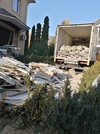 Демонтаж+вывоз мусора Грузоперевозки доставка газель переезд