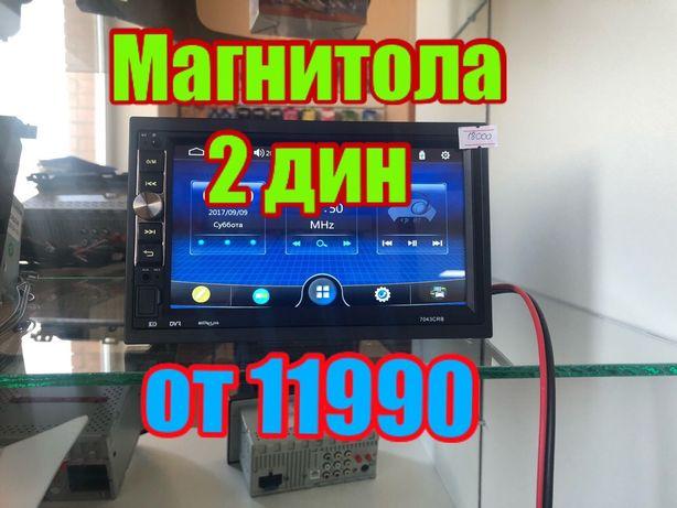 Магнитола 2 дин Din Мафон Магнитофон Jvc pioneer Sony Kenwood