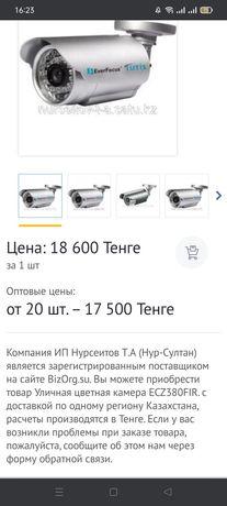 Продам камеры для видеонаблюдения