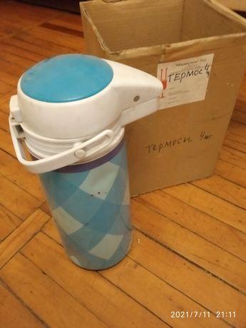 Термос 2 литра с сифоном