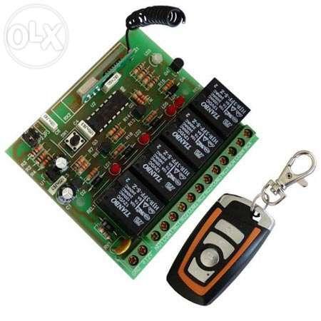 Четириканален програмируем модул за автоматизация на врати