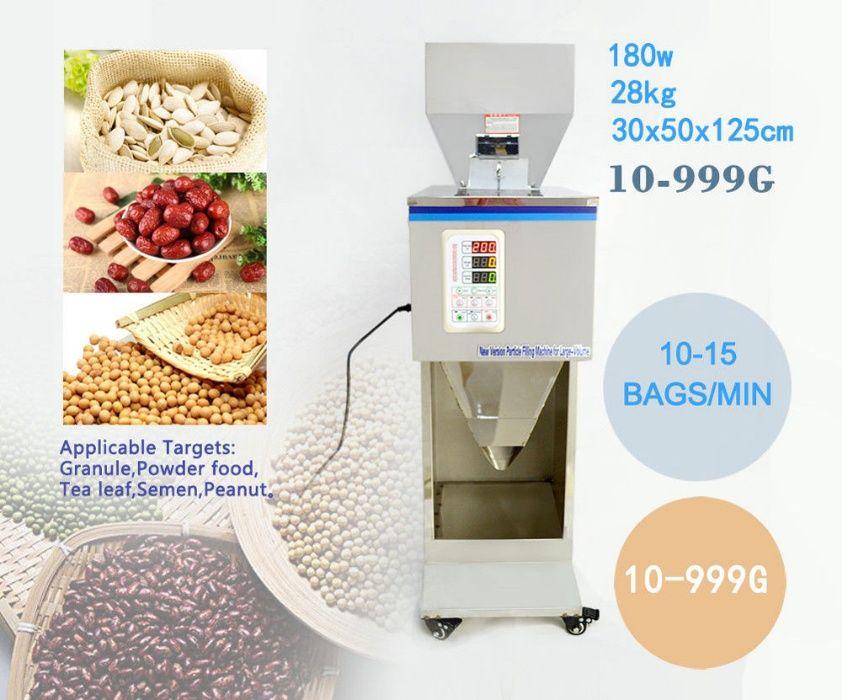 Продавам автоматична машина за претегляне и пълнене 999гр.(1200гр.)