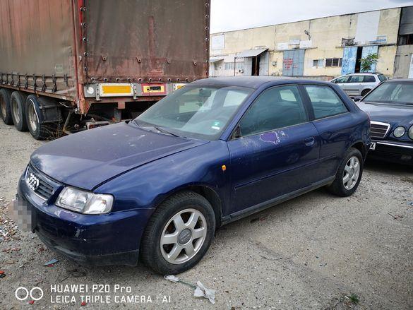Audi a3 1.8 125к.с 1999г. На частни! Няма катализатор