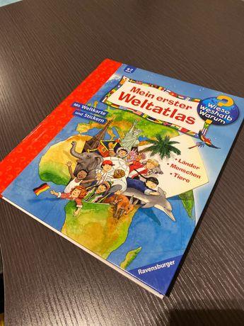 Немецкие детские книги