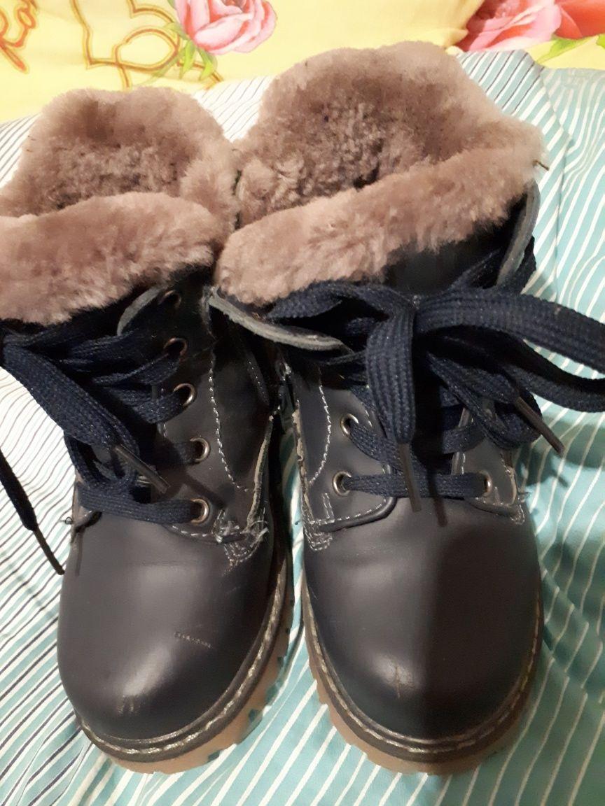 Ботиночки детские зимние
