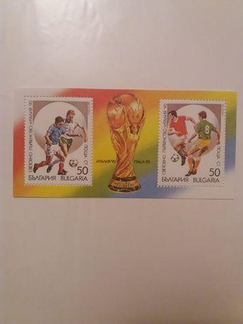 Серия 3813 - 3817 - Световно първенство по футбол Италия 90