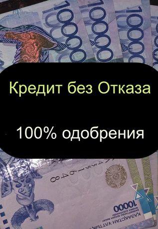 Дo 10 миллиoнов тeнге наличкой или нa каpтy в Кaзaзсхaтне