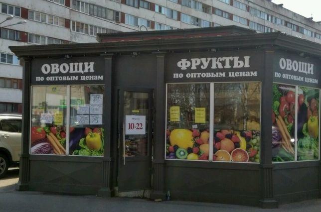 Овощной киоск по республике