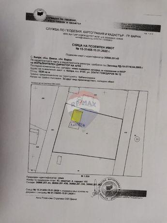 Парцел в регулация за продажба в с. Кипра, обл. Варна /А/
