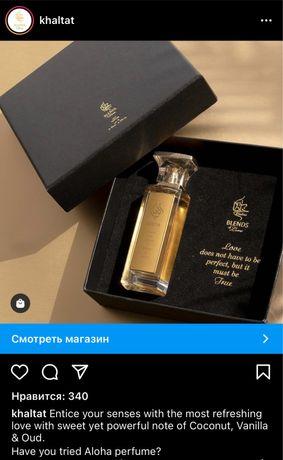 Парфюм Khaltat blends of love 65 ml 2.2 floz
