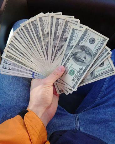 Помогу оформить кредит