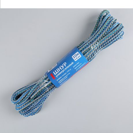 Шнур(веревка) п/п вязаный 8,0 мм 10 м