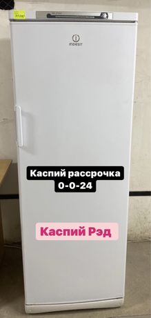 Морозильник No  - frost Индезит