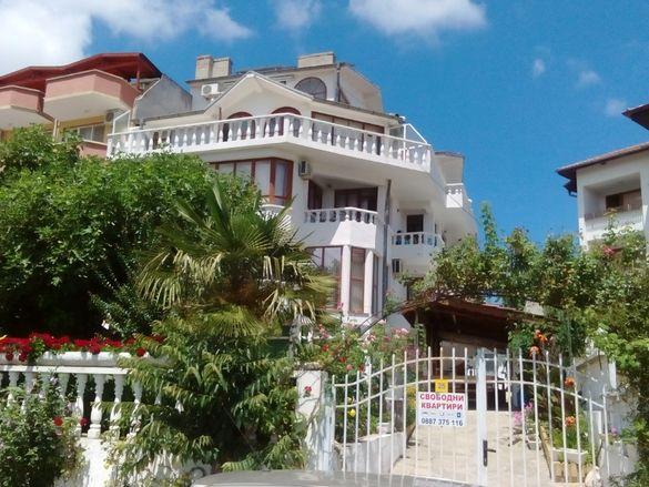 Къща за Каза Белла, Царево, на 20м от плаж Нестинарка