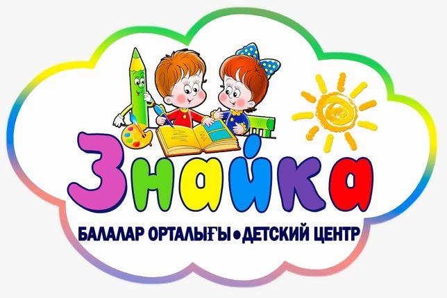 Подготовка к школе, репетитор начальных классов, продлёнка,  логопед