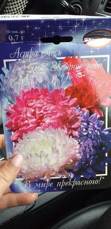 Принимаем заявки на цветы !!!