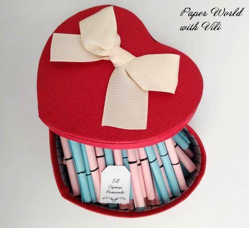 Персонални подаръци за Свети Валентин