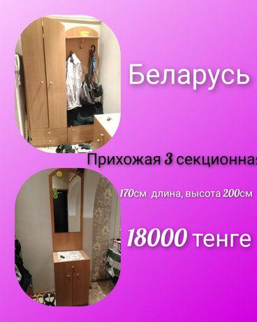 Прихожая Производства Белоруссии