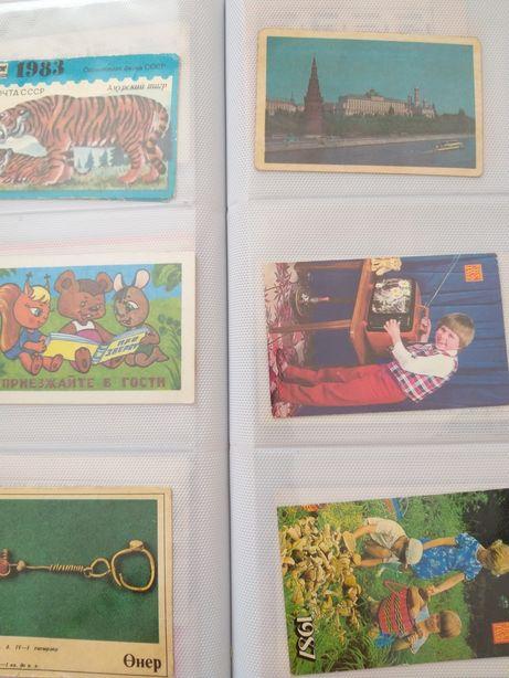 Продам календарики СССР