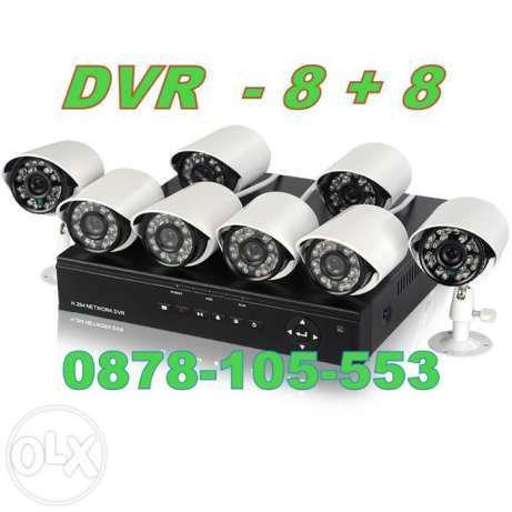 ПРОМО *** DVR 8 канала + 8 Кам. - ВИДЕО наблюдение *САМО-199,99