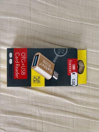 Card reader (четец на карти памет)