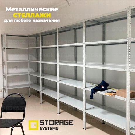 Стеллаж, шкаф и мебель металлическая (Сборка и Доставка)