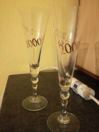 Юбилейни чаши