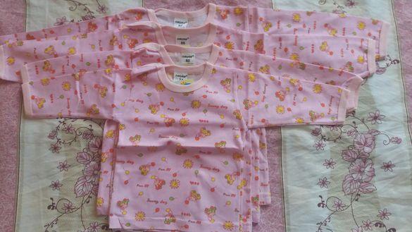 Блузки за сладури