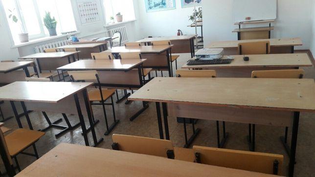 Аренда учебного кабинета