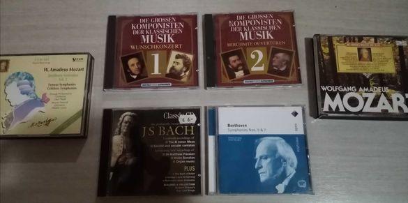 Дискове с класическа музика