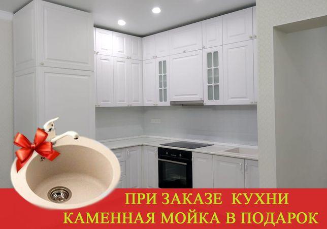 10%Скидки кухонный гарнитур шкаф купе гардероб прихожая до 15 мая