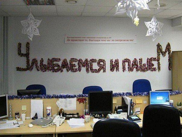 Офисы Кенсе от 10 до 100.кв.м. БЦ АСАН