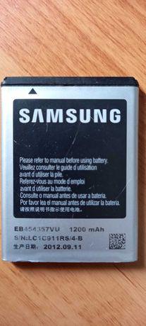 Маленькая батарея для смартфона