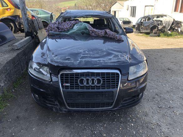 Ауди A6 / Audi A6 C6 3.0TDI quattro 224кс. 2006г. - НА ЧАСТИ