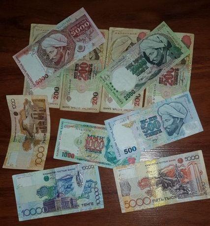 ОБМЕН, банкноты Казахстана, первые тенге, старые деньги на современные