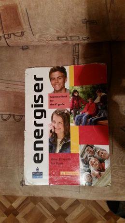 Учебници по Английски език - English