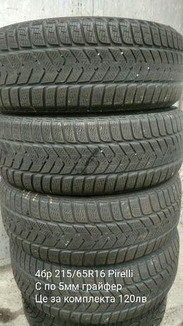 гуми за джип 215/65R16 - 215/60R16 - 225/70R16-255/70R15-215/70/16