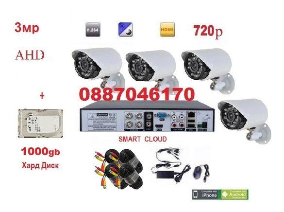 1tb HDD 4 AHD камери 3мр 720P 4ch DVR 4 кабела пълен комплект видеонаб