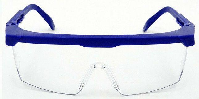 Продам защитные очки